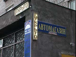 На улице Краснозвездной был ограблен магазин автозапчастей