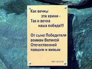 На улице Владимира Невского появился новый памятник