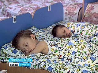 На улучшение системы дошкольного образования область получит 300 миллионов рублей