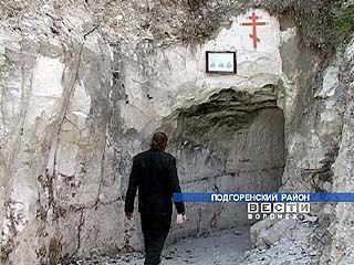 На вершине Белогорской пещеры будет заложен храм