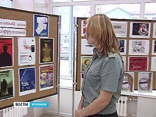 На воронежской таможне открыли выставку антикоррупционных плакатов