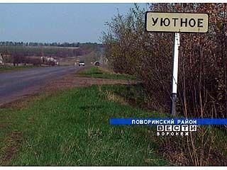 На въезде в село Самодуровка красуется другое название
