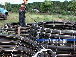 На завершение газификации области будет выделено более двух млрд руб.