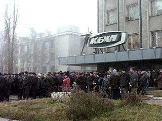 На заводе КБХА незаконно хранилась пиротехника
