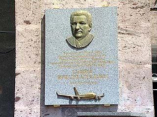 На здании управления ВАСО открыли мемориальную доску Вячеславу Саликову