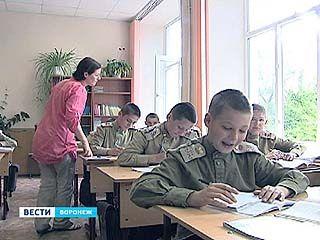 Набор в воронежском михайловском кадетском корпусе в этом году все же будет