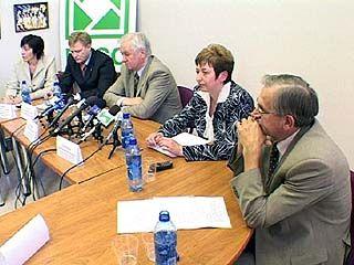 Начал работу форум специалистов по связям с общественностью