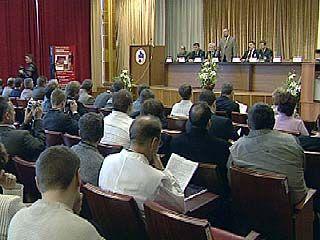 Начала работу межрегиональная научно-практическая конференция