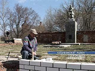 Началась реконструкция памятников