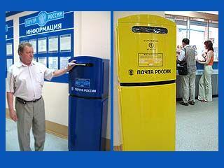 Началась установка почтовых ящиков нового образца