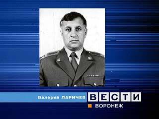 Начальник УВД Коминтерновского района освобожден от должности