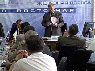 Началось совещание председателей профсоюзов РЖД
