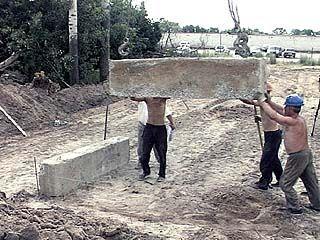 Началось строительство реабилитационного центра