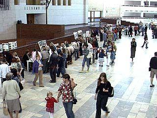 """Начнет работу выставка """"Продторг-2006"""""""