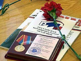 """Награду """"Общество и культура"""" получат 12 воронежцев"""