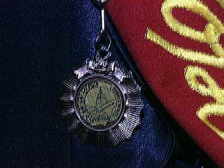 Награды нашли почетных граждан