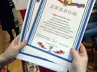 Накрополицейские наградили победителей специального конкурса