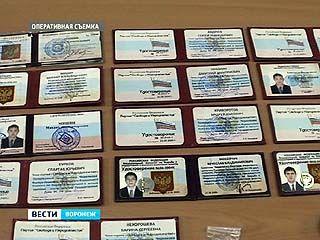 Наркодиллеры представились оперативникам как советники депутата Госдумы РФ