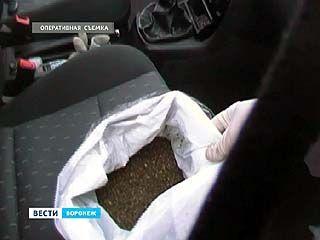Наркоторговец продал килограмм марихуаны воронежским оперативникам