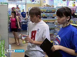 """Народные контролёры """"Единой России"""" озаботились качеством детских товаров"""