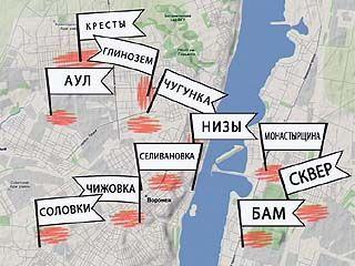 Народные названия районов Воронежа поражают самое богатое воображение