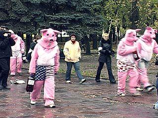 """""""Наши"""" оделись в костюмы розовых свиней"""