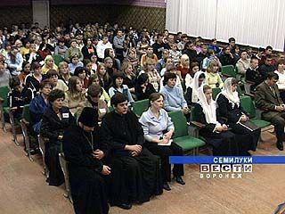 Научно-просветительские семинары прошли в районах области