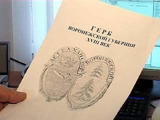 Найден паспорт Воронежской губернии первой четверти 18 века