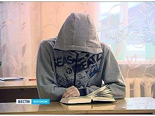 Найденный в Воронеже парень находился в федеральном розыске за кражу