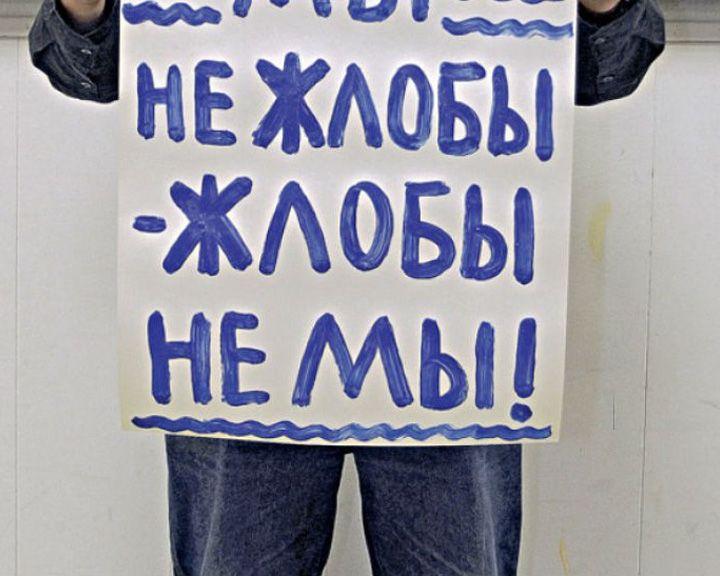 Назвавший Воронеж «городом жлобов» бизнес-тренер объяснил свою позицию