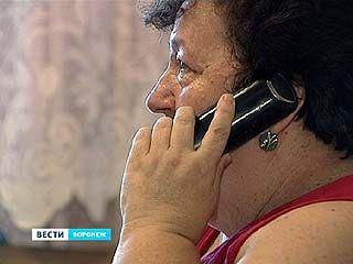 Не доверяйте и проверяйте: в Воронеже появился новый вид мошенничества