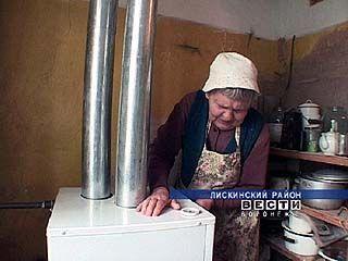 Не все жители Давыдовки согласились на индивидуальное отопление