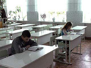 Некоторые школы Воронежа до сих пор закрыты