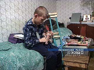 Нелепая случайность сделала 8-летнего Валеру инвалидом