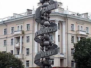 """Неофициальные символы Воронежа: """"ДНК"""" и """"Чупа-чупс"""""""