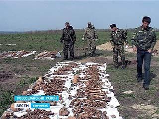 Неподалеку от села Новая Калитва обнаружены останки 150 советских солдат
