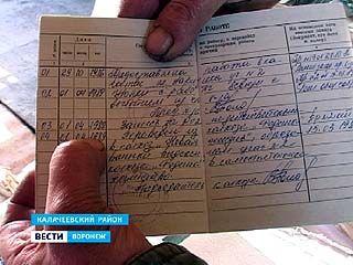 Несколько букв в трудовой книжке перечеркнули трудовой стаж калачеевского сварщика