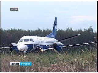 Несколько часов назад в Воронеже самолет совершил экстренную посадку