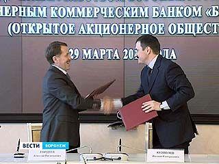Несколько социальных проектов правительство области будет осуществлять с новым партнером