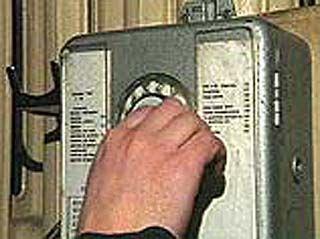 Несовершеннолетнему телефонному террористу из Чертовицка грозит срок