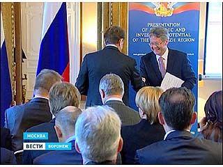 Нидерландским бизнесменам презентовали возможности Воронежской области