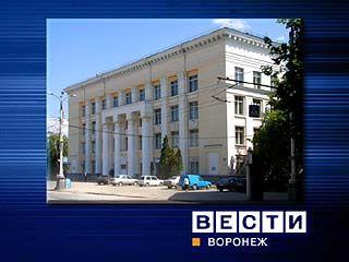 Никитинская библиотека поведает историю Воронежского драмтеатра