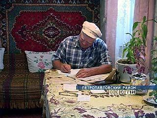 Николай Носалев из села Старая Криуша - сам себе предсказатель