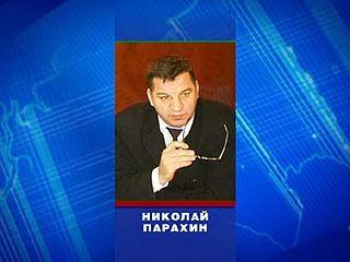 Николаю Парахину предложено покинуть должность
