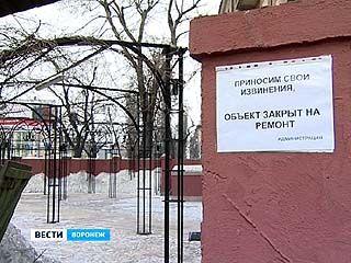Ночные клубы Воронежа добровольно закрываются на устранение нарушений