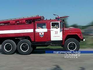Новая пожарная часть открылась в Подгоренском районе