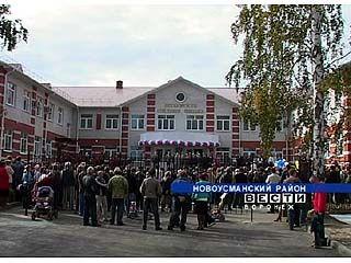 Новая школа появилась в селе Шуберское