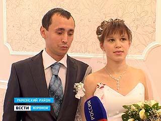 Новобрачным Рамони - новый зал для регистрации браков