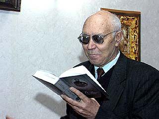 Новое издание книги Ивана Никитина вышло в свет