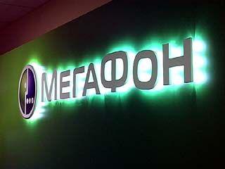 Новое поколение сотовой связи - в Воронеже
